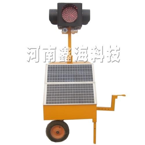 Ⅲ型太阳能移动信号灯