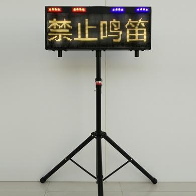 便携式交通警示牌P8-6